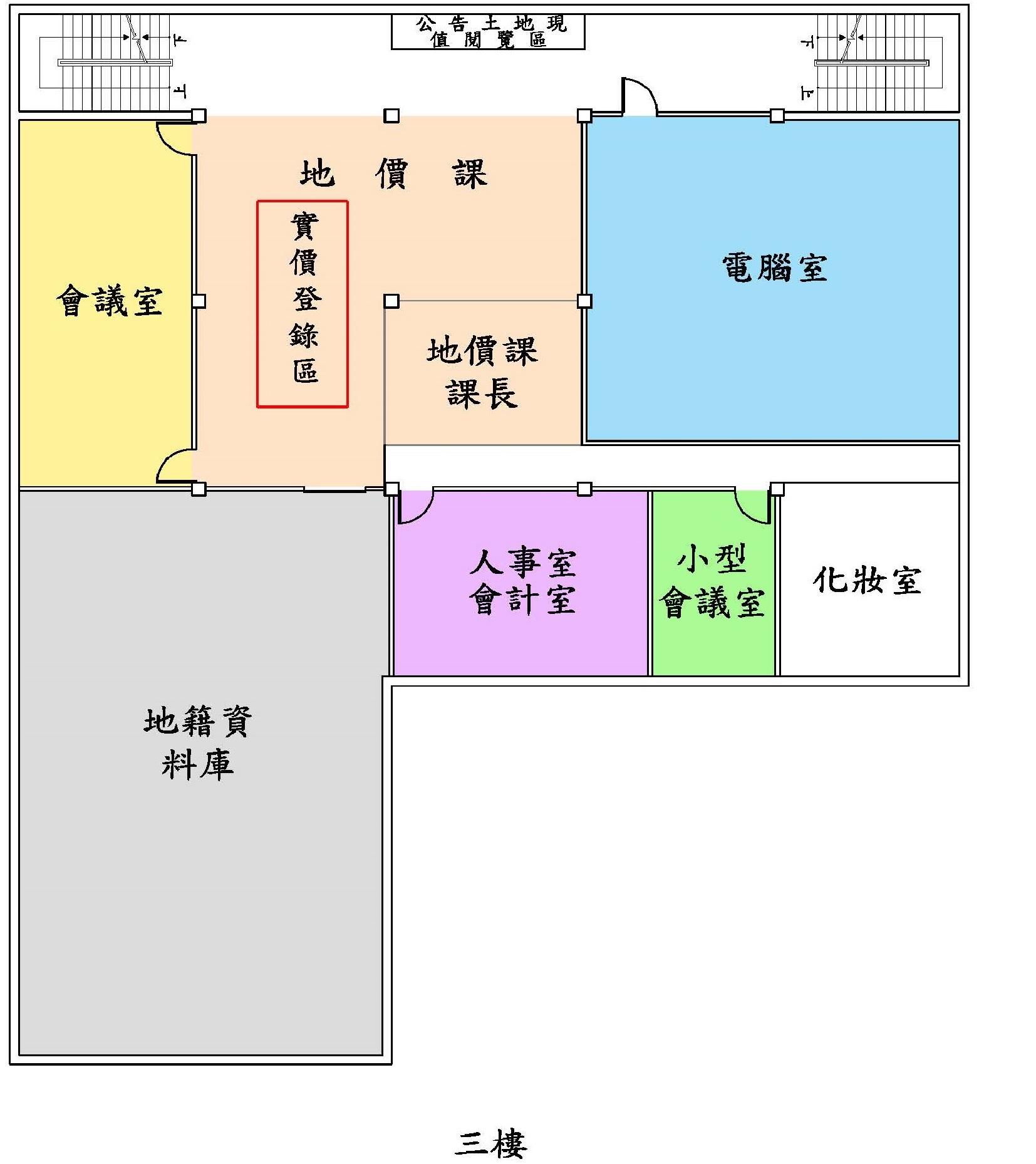 三樓平面示意圖.jpg