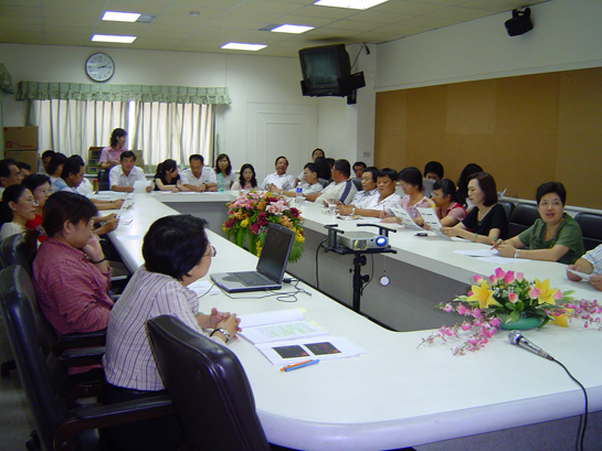 Hold a meeting photograph